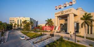 رابط التسجيل في جامعة مصر الحديثة 2021