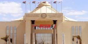 رابط التسجيل في جامعة مصر الدولية