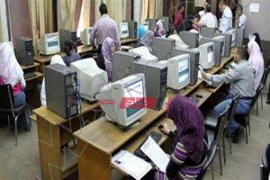 الآن نتيجة تقليل الاغتراب لطلاب الثانوية العامة 2020- بوابة الحكومة المصرية