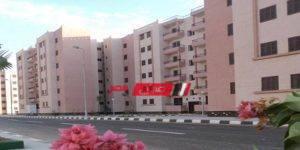 تسجيل أي شقة سكنية في الشهر العقاري