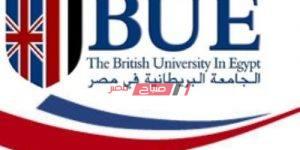 مصروفات الكليات العام الجديد 2021 الجامعة البريطانية