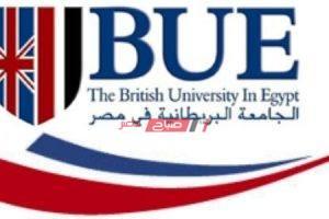 رابط التسجيل في الجامعة البريطانية ومصاريف الكليات العام الجديد 2021