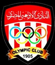 الأوليمبي
