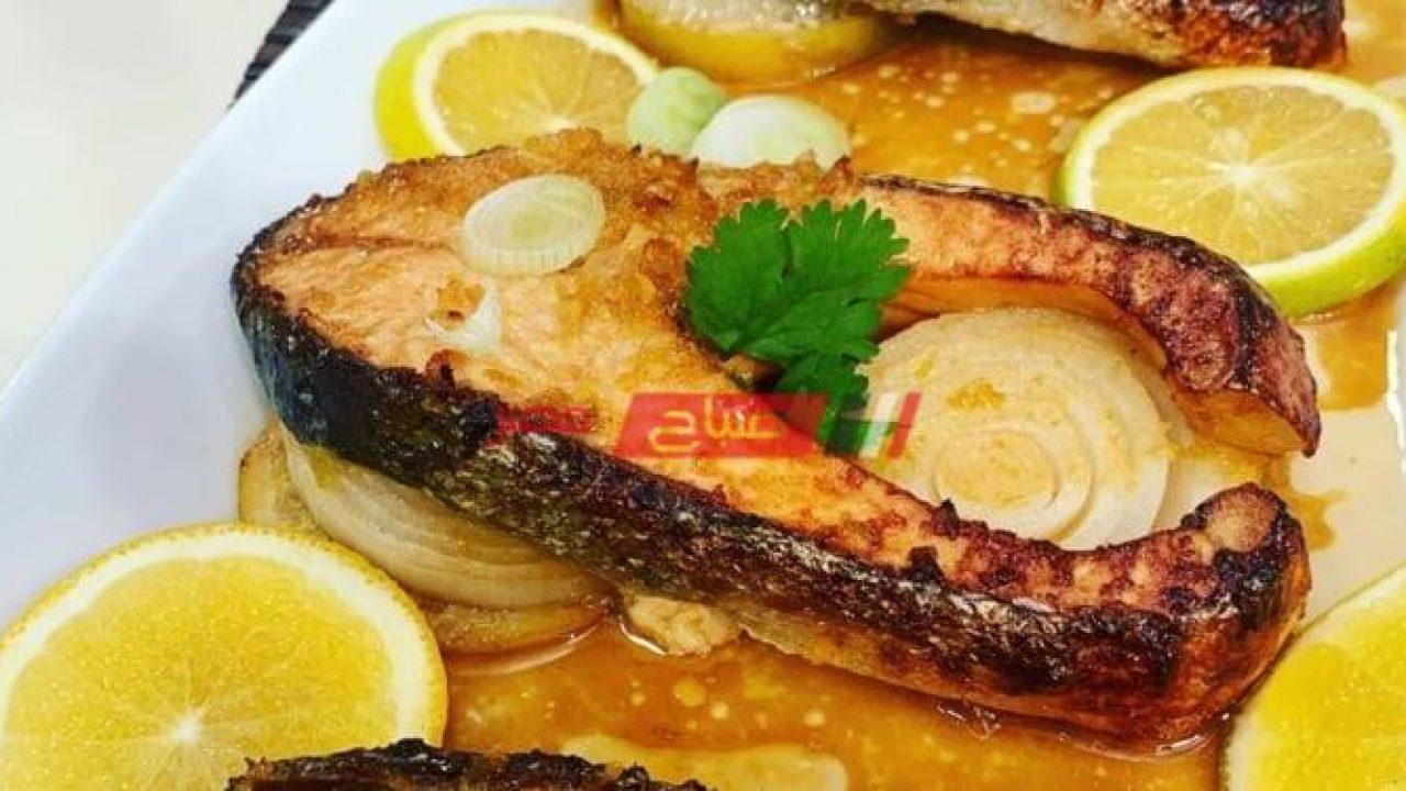 طريقة عمل ستيك السلمون بصوص البرتقال على طريقة الشيف فاطمة ابو حاتى صباح مصر