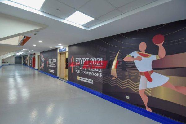 كأس العالم لكرة اليد 2021